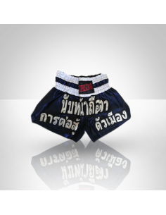 Pantaloncini Muay Thai - Fight Town - Blu scuro - Vista fronte